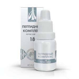 pk-18-dlya-sluhovogo-analizatora