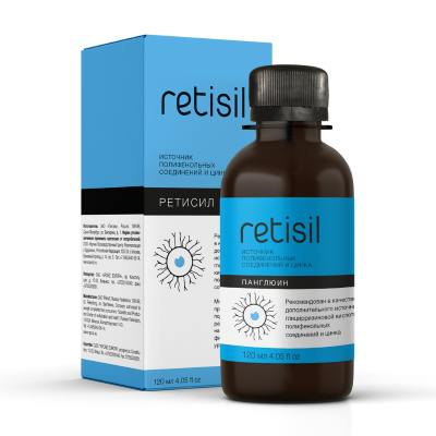 retisil
