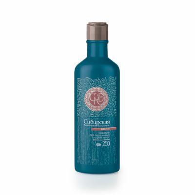 shampun-dlya-okrashennyh-volos